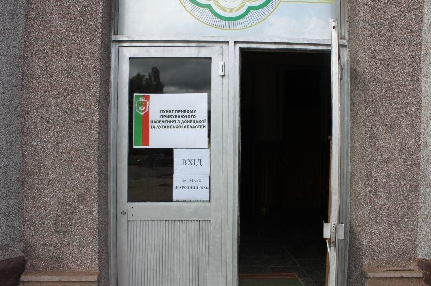 Жительница Славянска: в Кривом Роге люди совсем другие (ФОТО), фото-6