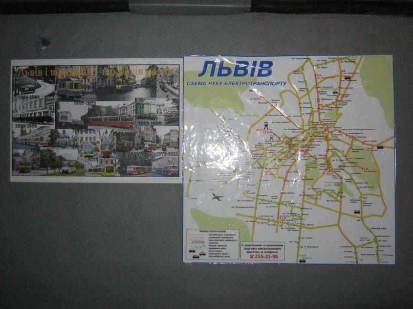 У львівських трамваях тепер можна побачити еволюцію цього транспорту (ФОТО), фото-2
