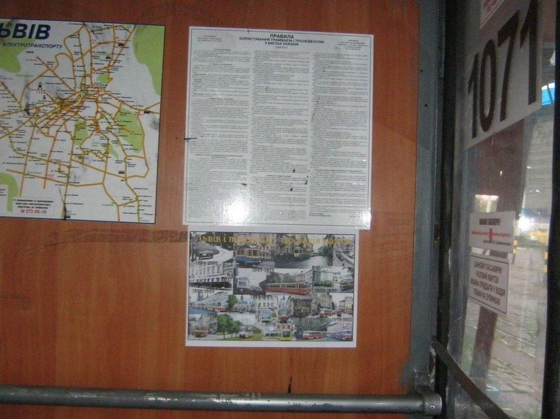 У львівських трамваях тепер можна побачити еволюцію цього транспорту (ФОТО), фото-1