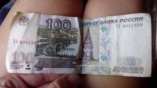 В Ялте орудуют мелкие мошенники, фото-1