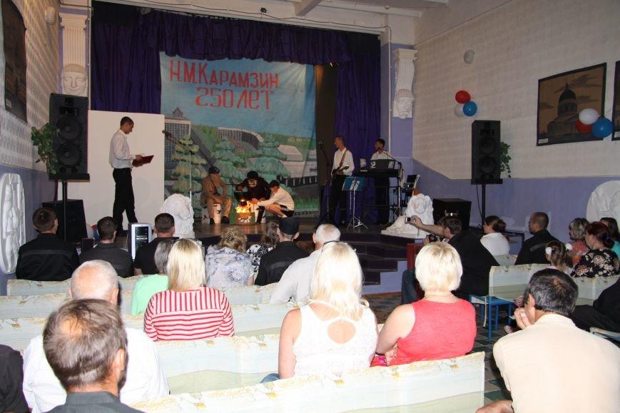 В Ульяновской области прошел День колонии, фото-1