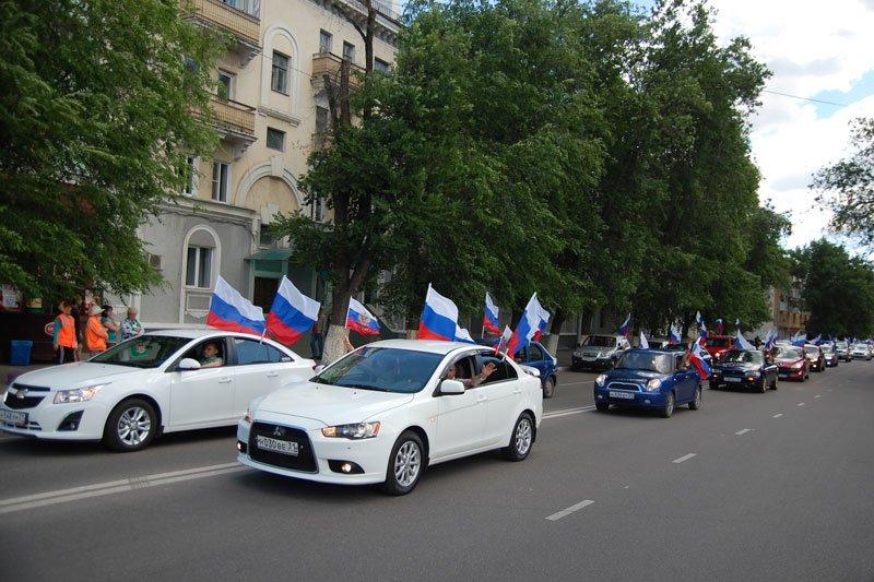 В Белгороде День России отметили авто- и велопробегом, фото-2