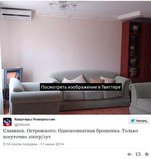 Снимок экрана от 2014-06-12 16:34:31
