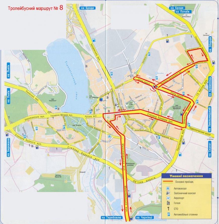 У Тернополі змінили маршрути деяких тролейбусів (схема), фото-2