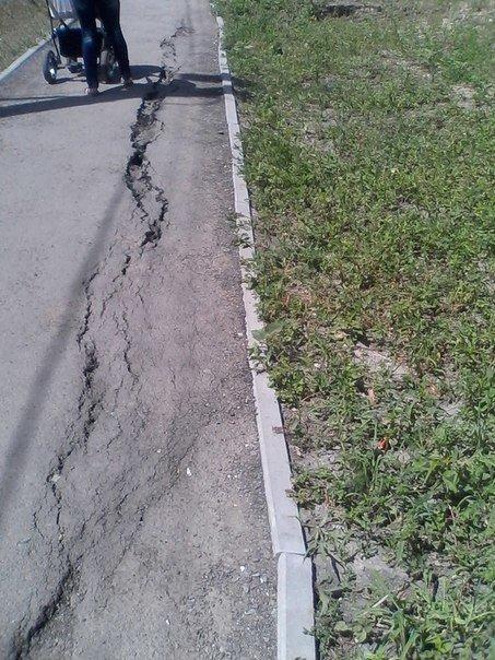 proval trotuar2