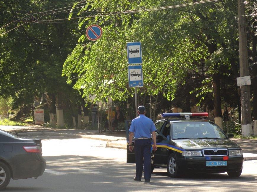Сегодня, в пятницу 13 июня, мариупольцы проснулись от взрывов: в городе началась АТО (ФОТО + Видео он-лайн), фото-6