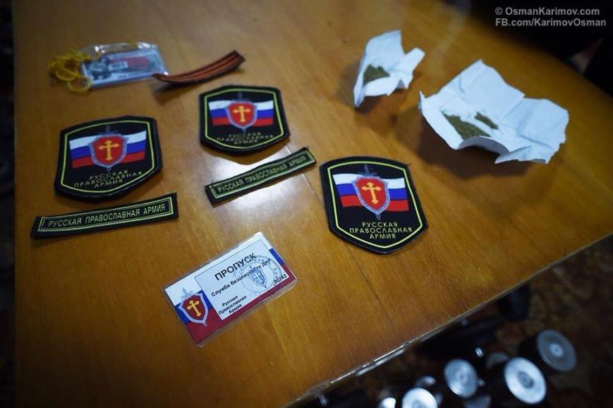 В Мариуполе бойцы Ляшко задержали представителя «Русской православной армии»  (ФОТО), фото-2