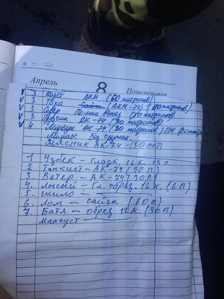 В центре Мариуполя бойцы украинской армии задержали ДНРовцев с оружием (Дополнено ФОТО+ВИДЕО), фото-2