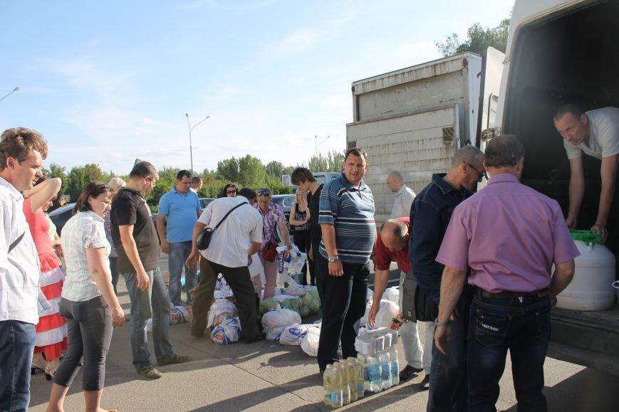 Криворожане передали солдатам АТО 10 тонн продуктов (ФОТО, ВИДЕО), фото-6