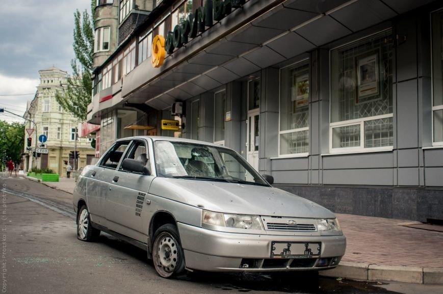 В Мариуполе в ходе АТО был ранен водитель легковушки (ФОТО), фото-1