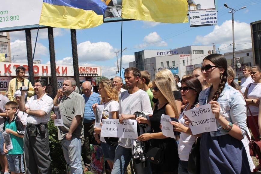 В Кривом Роге прошел молебен и митинг памяти погибших воинов  (ФОТО), фото-5