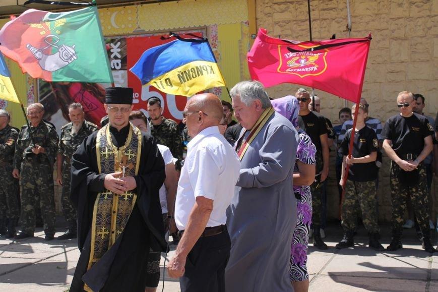 В Кривом Роге прошел молебен и митинг памяти погибших воинов  (ФОТО), фото-3