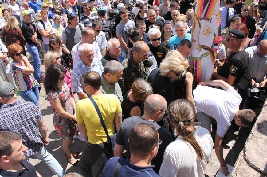 В Кривом Роге прошел молебен и митинг памяти погибших воинов  (ФОТО), фото-11