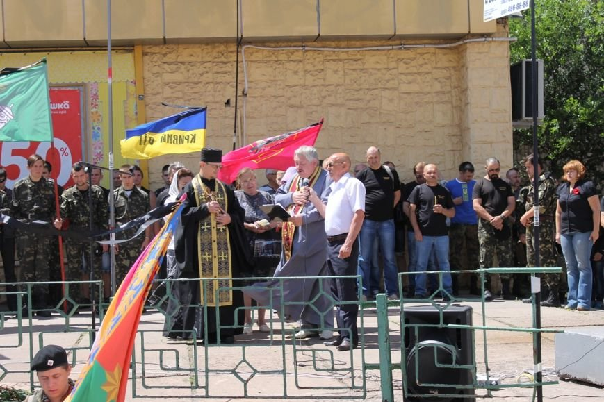 В Кривом Роге прошел молебен и митинг памяти погибших воинов  (ФОТО), фото-4