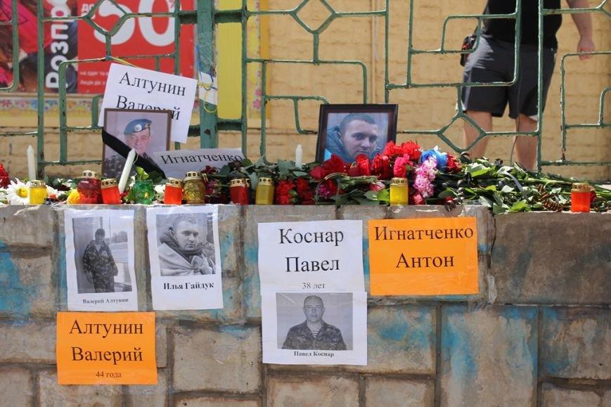В Кривом Роге прошел молебен и митинг памяти погибших воинов  (ФОТО), фото-2