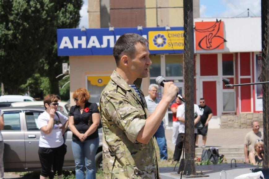 В Кривом Роге прошел молебен и митинг памяти погибших воинов  (ФОТО), фото-9