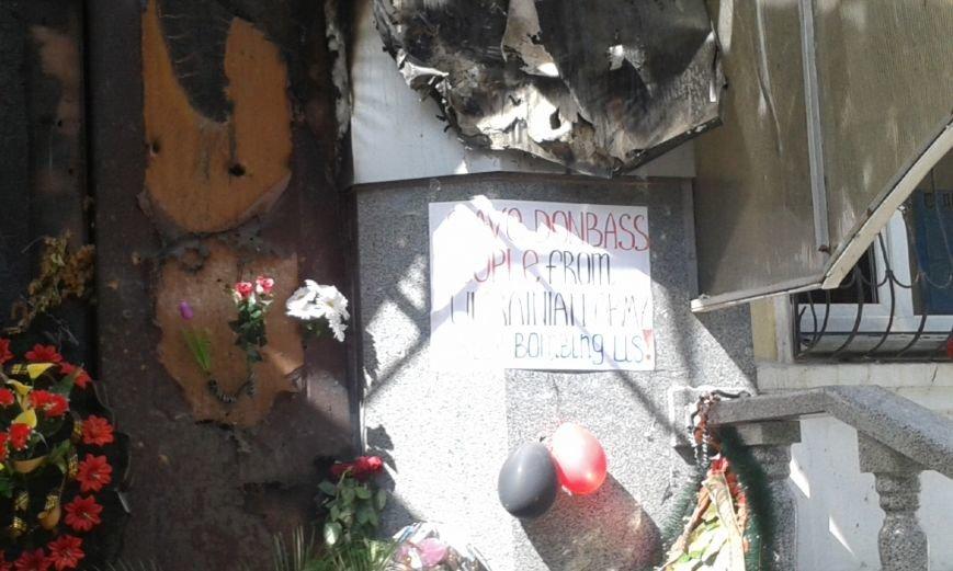 Мариупольцы скорбят по погибшим 9 мая(ФОТО), фото-2