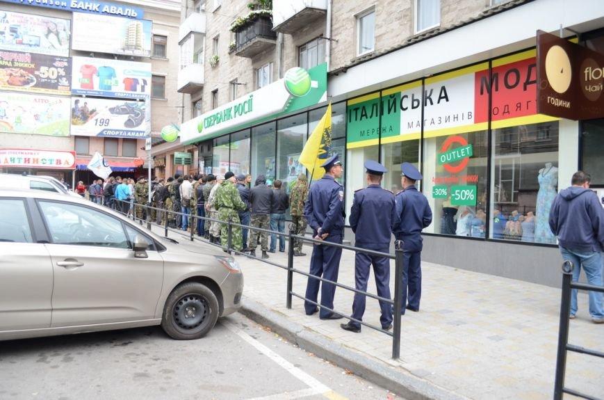 У Тернополі російський «Сбербанк» відсьогодні «пропонує» кредити «Путін ху…ло» (ФОТО), фото-3