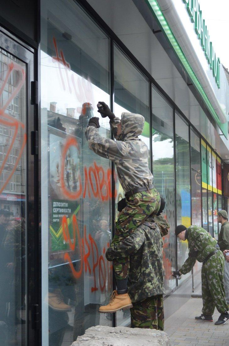 У Тернополі російський «Сбербанк» відсьогодні «пропонує» кредити «Путін ху…ло» (ФОТО), фото-5
