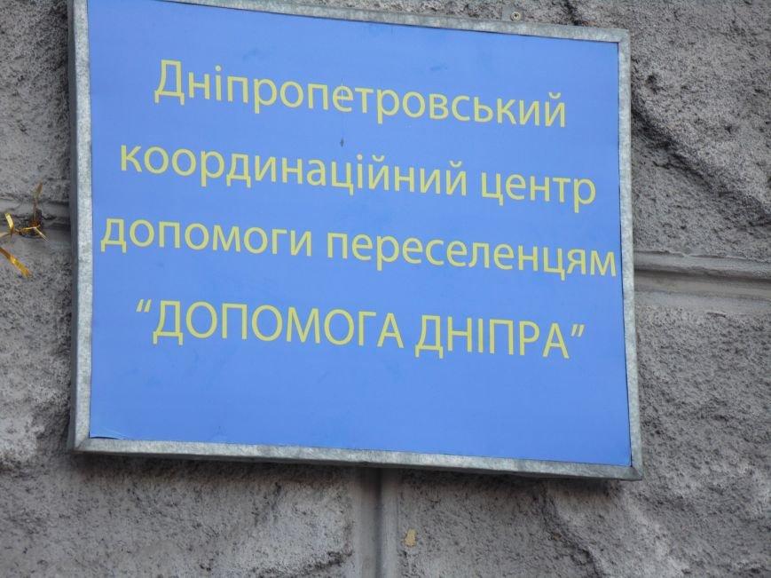 Как помогают беженцам и раненым военным из зоны АТО, которые сейчас в Днепропетровске (ФОТОРЕПОРТАЖ), фото-1
