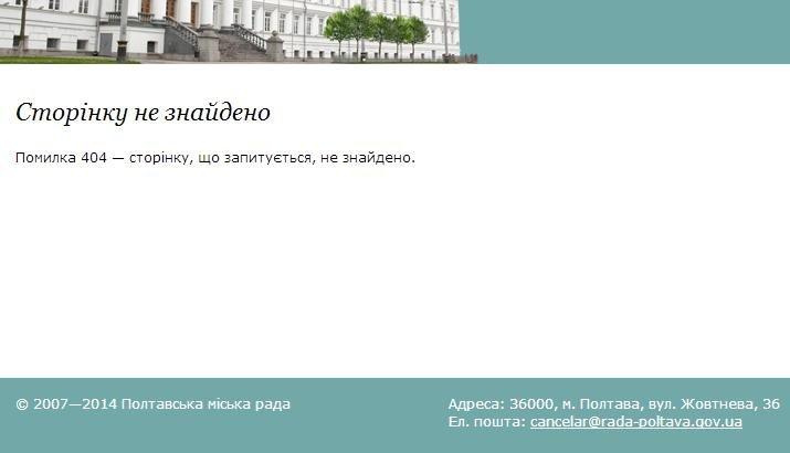 Документ від 27 травня 2014 року стосовно державних закупівель (ч.1, п. 18)