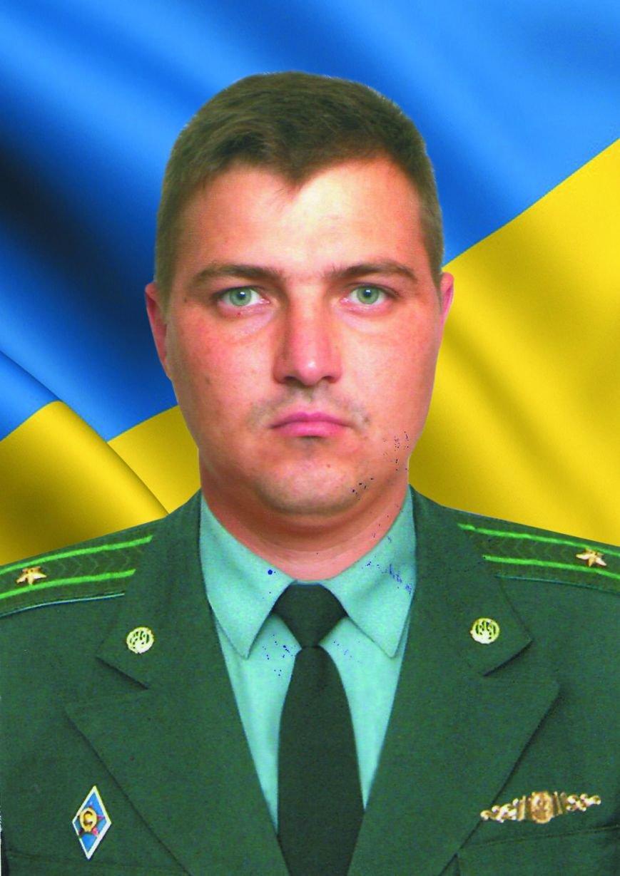 Zaucev