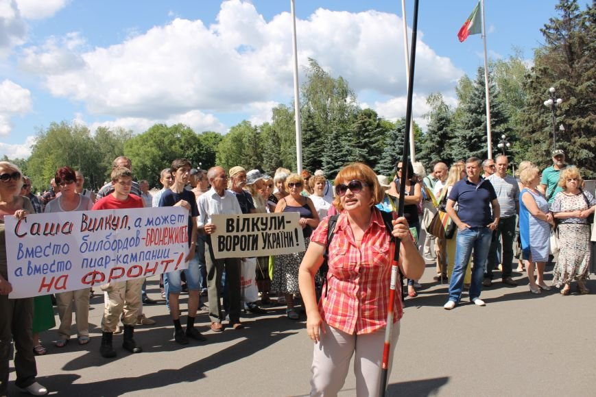 Общественные активисты Кривого Рога призвали Юрия Вилкула перейти от обращений к реальным действиям (ФОТО), фото-7
