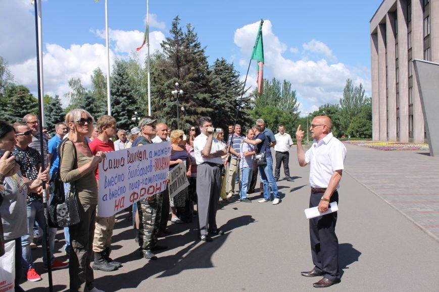 Общественные активисты Кривого Рога призвали Юрия Вилкула перейти от обращений к реальным действиям (ФОТО), фото-4