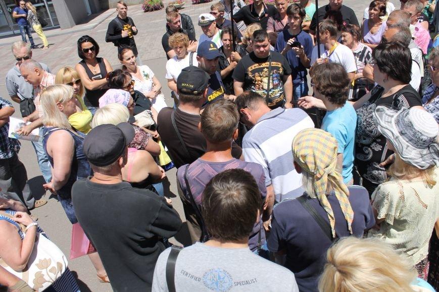 Общественные активисты Кривого Рога призвали Юрия Вилкула перейти от обращений к реальным действиям (ФОТО), фото-11