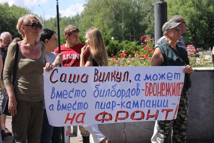 Общественные активисты Кривого Рога призвали Юрия Вилкула перейти от обращений к реальным действиям (ФОТО), фото-1