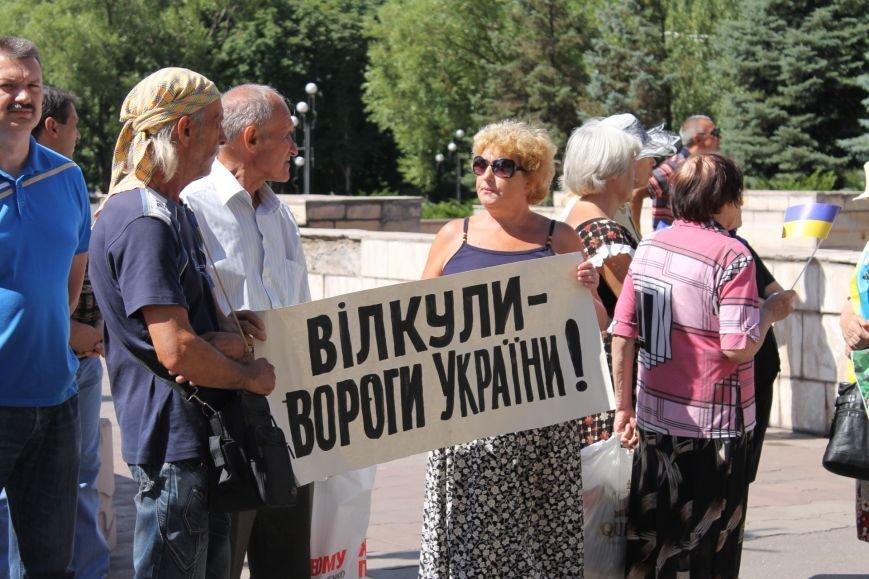 Общественные активисты Кривого Рога призвали Юрия Вилкула перейти от обращений к реальным действиям (ФОТО), фото-2
