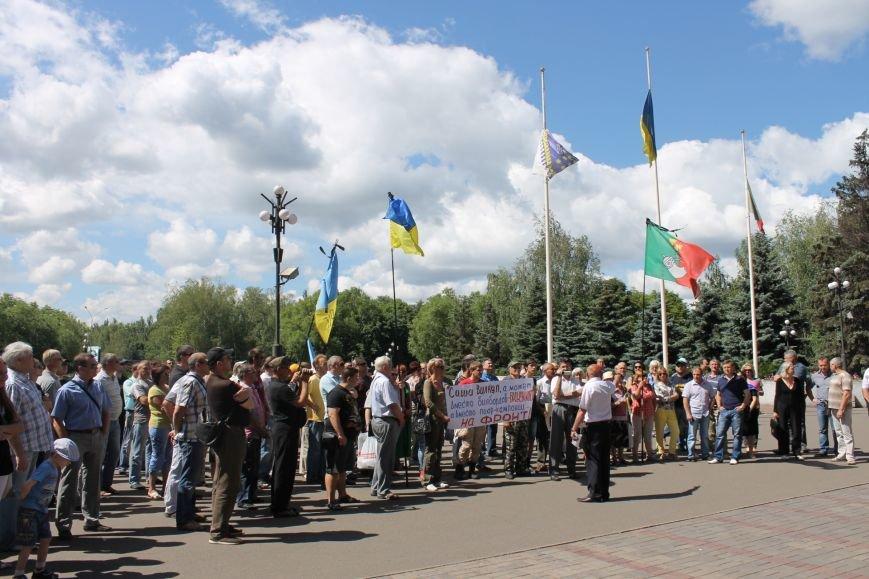 Общественные активисты Кривого Рога призвали Юрия Вилкула перейти от обращений к реальным действиям (ФОТО), фото-5