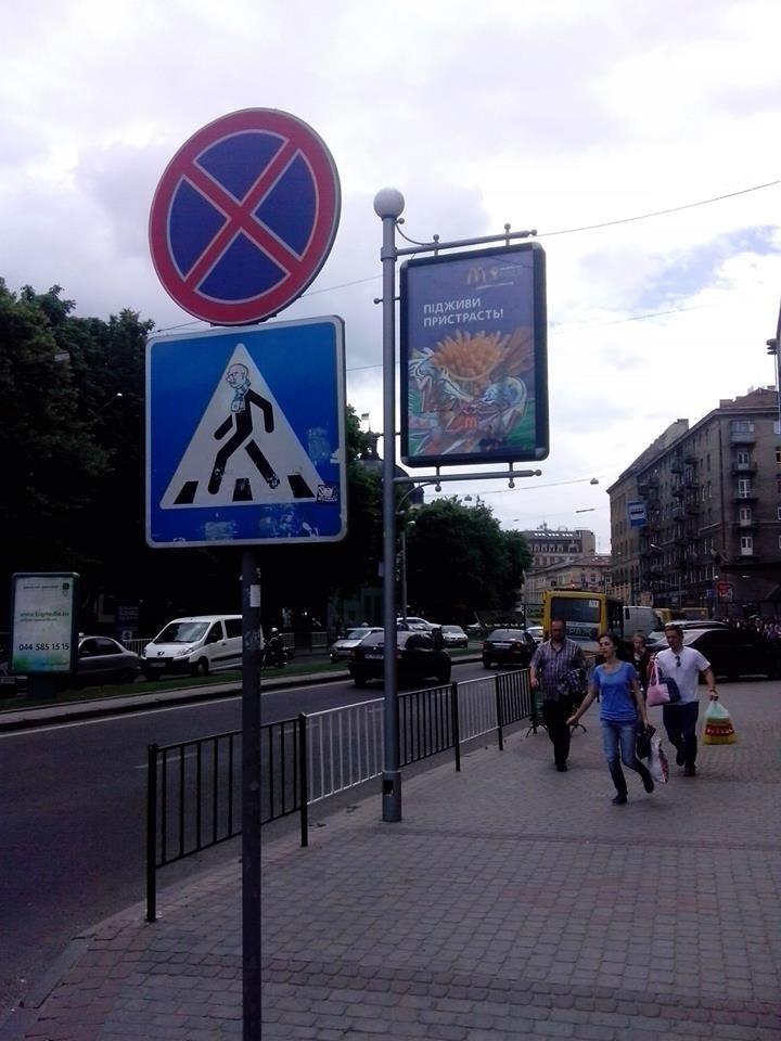 У Львові замість зупинки влаштували парковку (ФОТО), фото-3