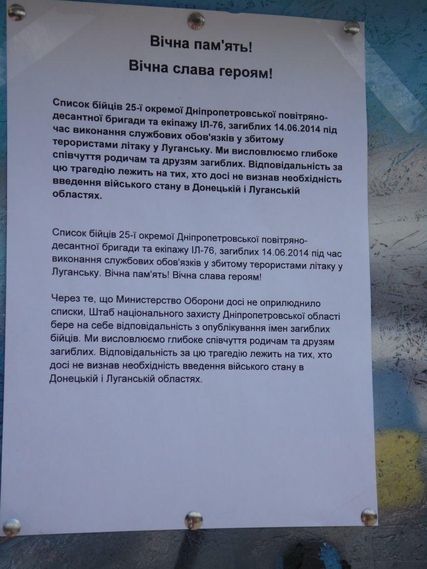 Аллея Небесной Сотни в Днепропетрвоске пополнилась новыми именами (ФОТОФАКТ), фото-9