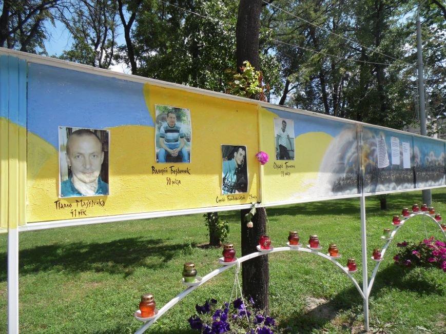 Аллея Небесной Сотни в Днепропетрвоске пополнилась новыми именами (ФОТОФАКТ), фото-8