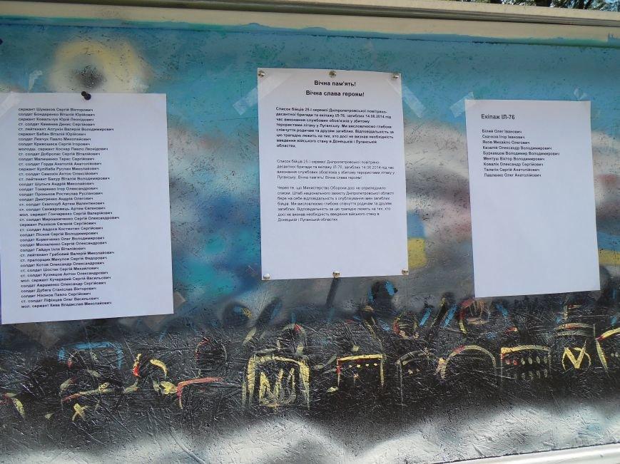 Аллея Небесной Сотни в Днепропетрвоске пополнилась новыми именами (ФОТОФАКТ), фото-10