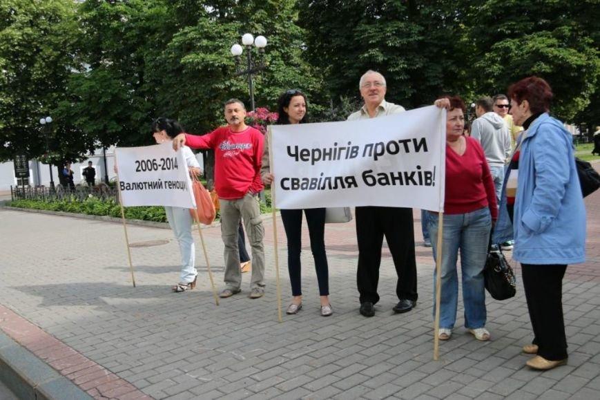 Черниговцы протестуют против валютного произвола, фото-1
