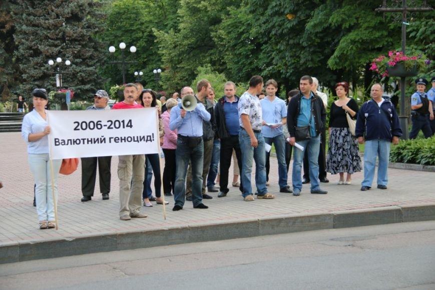Черниговцы протестуют против валютного произвола, фото-3