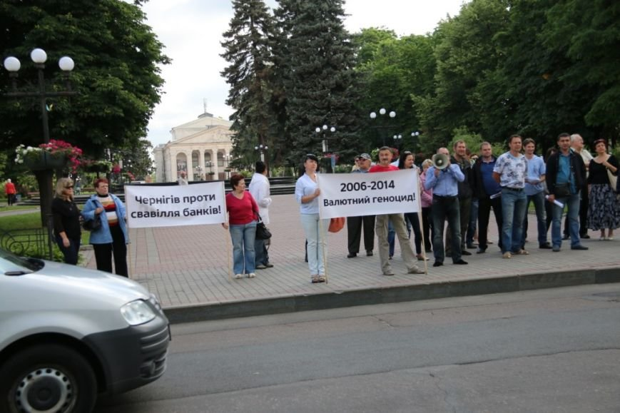 Черниговцы протестуют против валютного произвола, фото-4