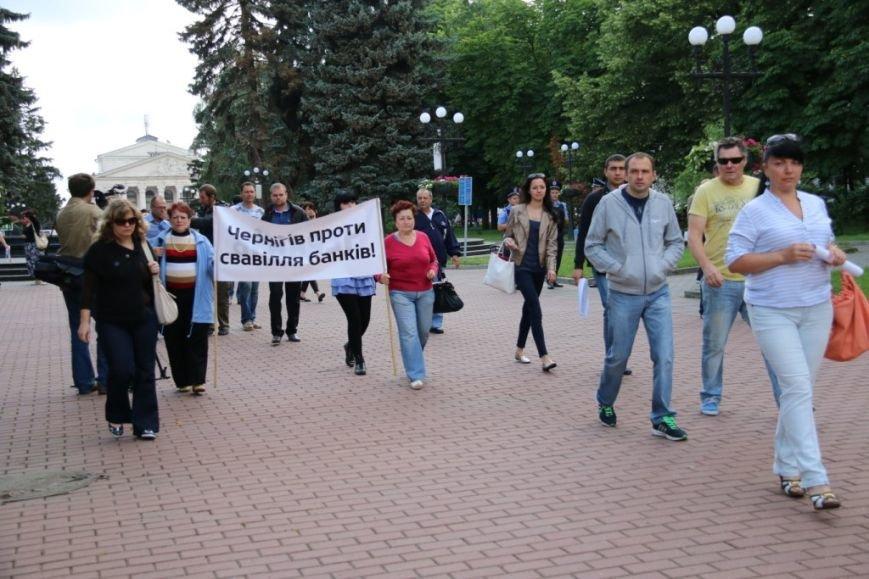Черниговцы протестуют против валютного произвола, фото-2
