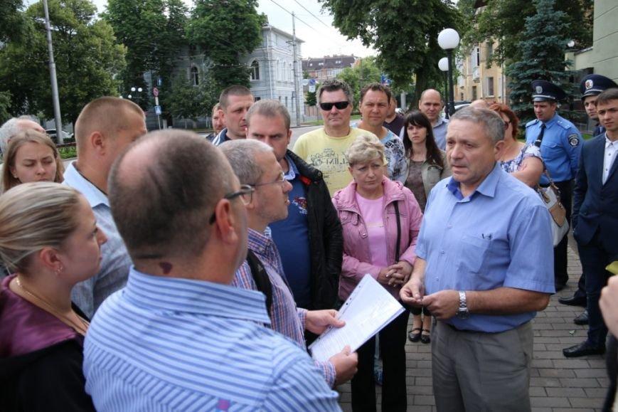 Черниговцы протестуют против валютного произвола, фото-8