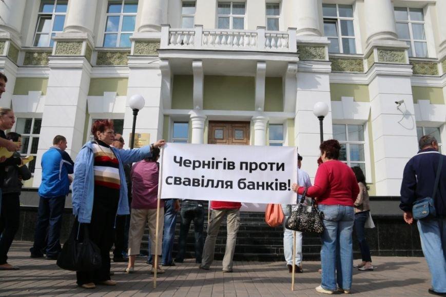 Черниговцы протестуют против валютного произвола, фото-6