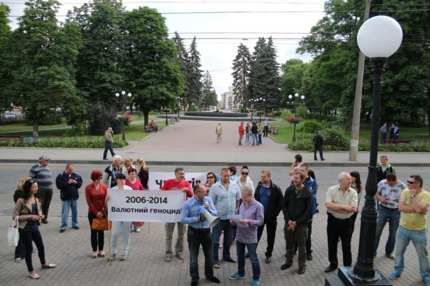 Черниговцы протестуют против валютного произвола, фото-7