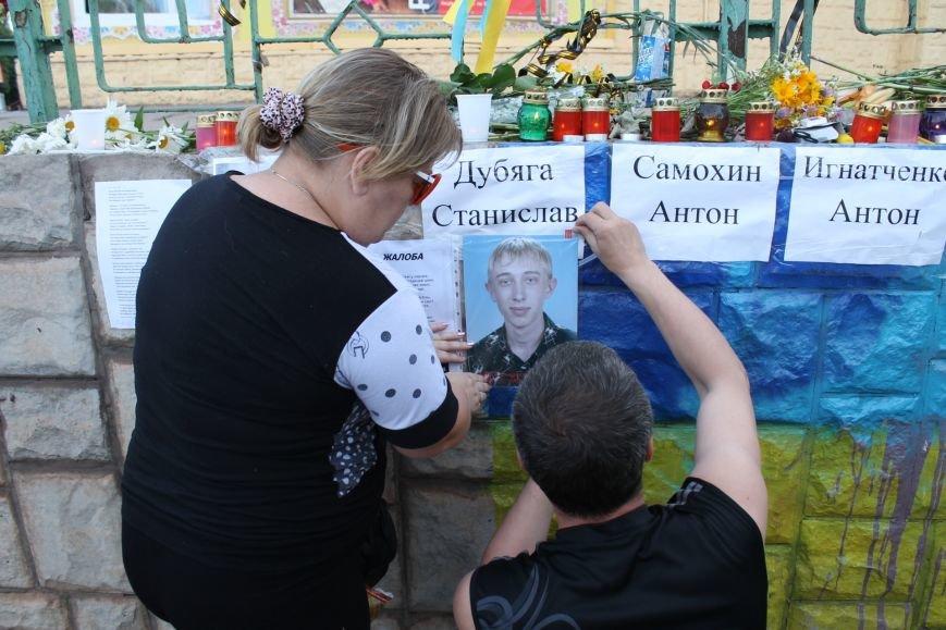 Жители Кривого Рога почтили память погибших земляков у импровизированного мемориала (ФОТО), фото-10