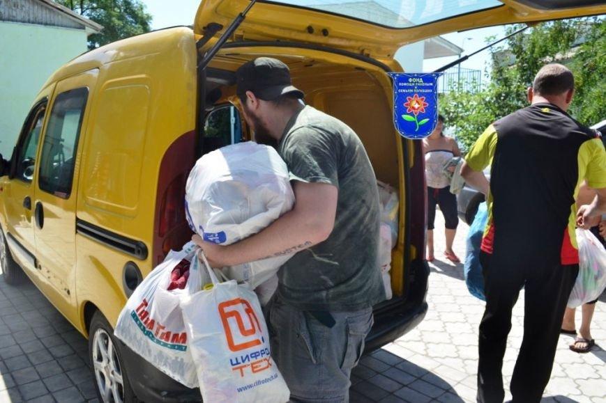 Мариупольцы передали беженцам из Славянска продукты, медикаменты и детские игрушки (ФОТО), фото-9