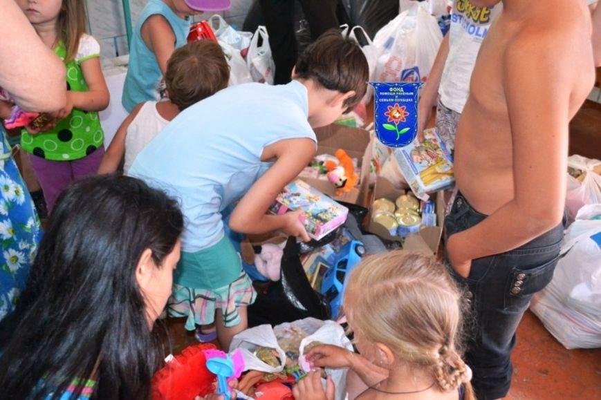Мариупольцы передали беженцам из Славянска продукты, медикаменты и детские игрушки (ФОТО), фото-2