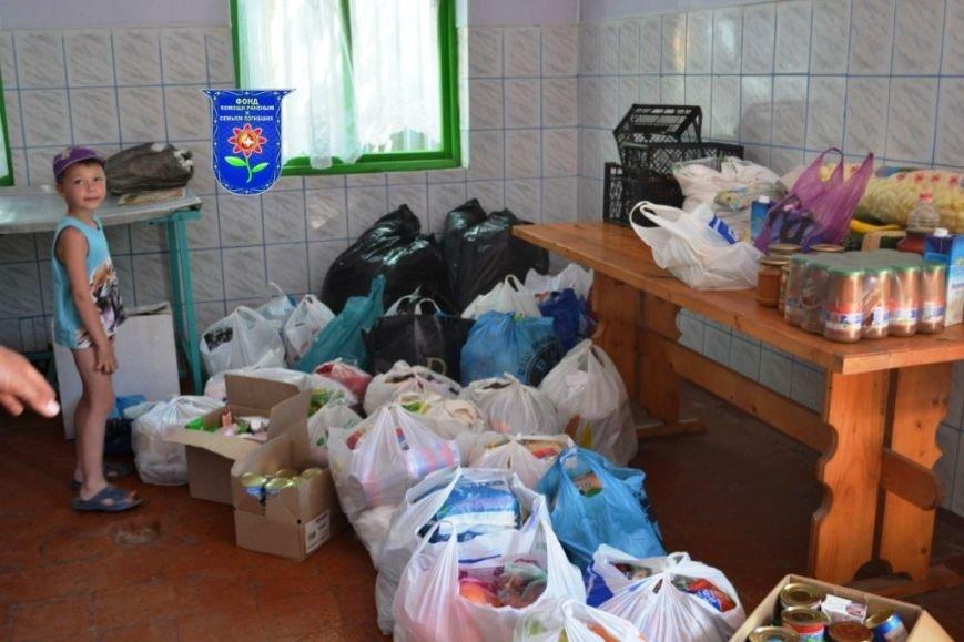 Мариупольцы передали беженцам из Славянска продукты, медикаменты и детские игрушки (ФОТО), фото-4