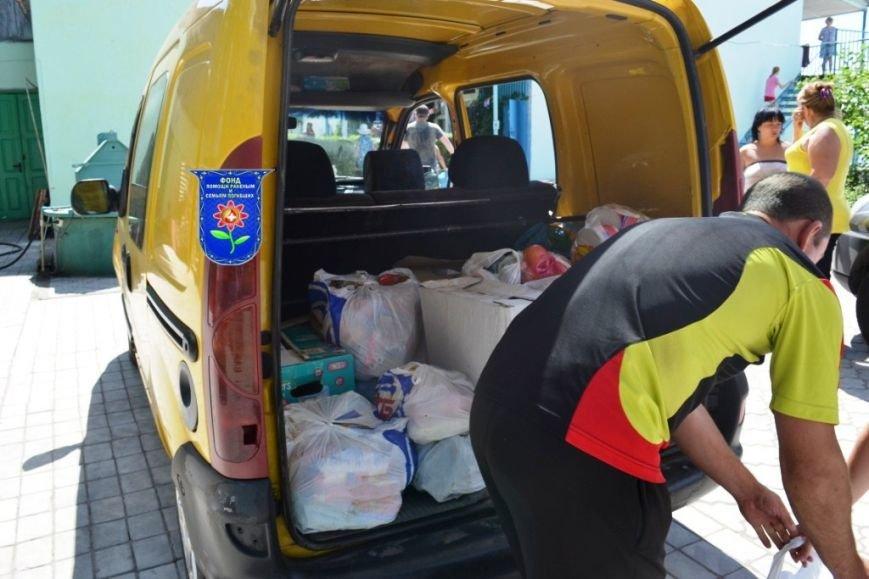 Мариупольцы передали беженцам из Славянска продукты, медикаменты и детские игрушки (ФОТО), фото-10