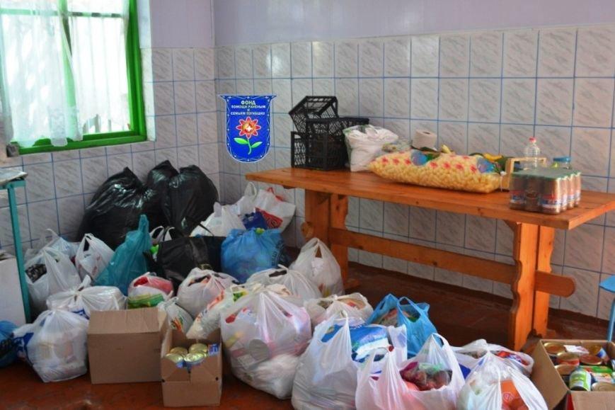 Мариупольцы передали беженцам из Славянска продукты, медикаменты и детские игрушки (ФОТО), фото-5