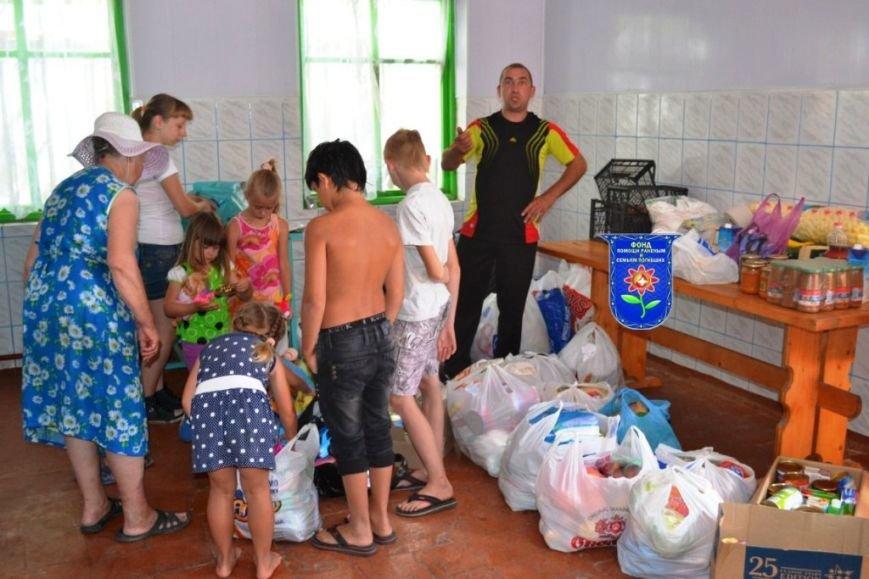 Мариупольцы передали беженцам из Славянска продукты, медикаменты и детские игрушки (ФОТО), фото-3